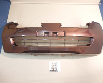Nissan - Front Bumper (Painted)