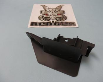 Nissan - Side Shield Left