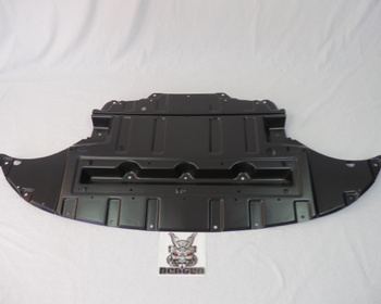 Nissan - Lower cover w/Nismo
