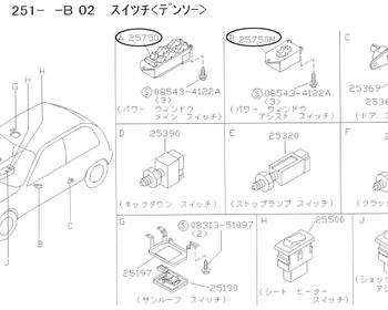 Nissan - Switch ASSY Power Window Main