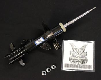 Nissan - Front Strut Kit LH