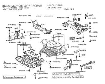 Toyota - Cushion, Rear Suspension Member Body Mounting, Rear