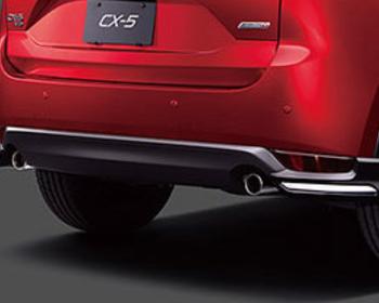 Mazda - Rear Under Skirt