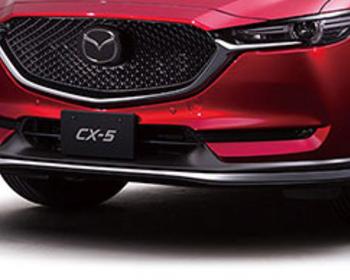 Mazda - Front Under Skirt