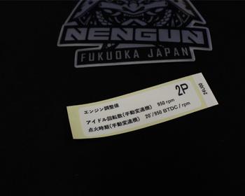 Nissan - Label, Casing Ignition Advance