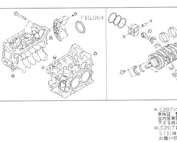 Subaru - Short Block - EJ20Y