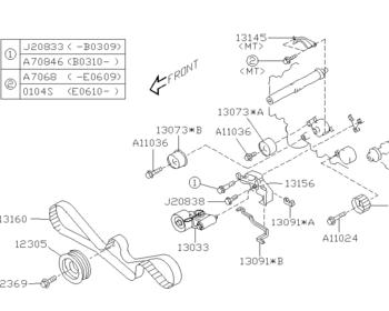Subaru - Idler Complete Belt No.2