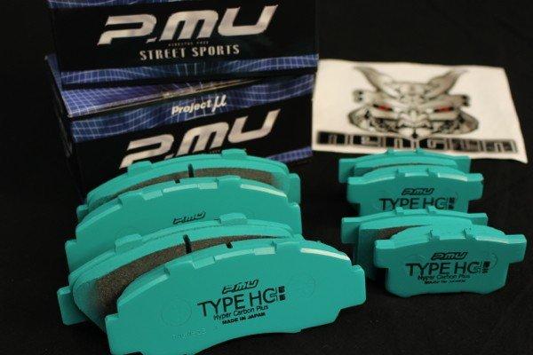 Project Mu Type HC-CS/HC+ Brake Campaign