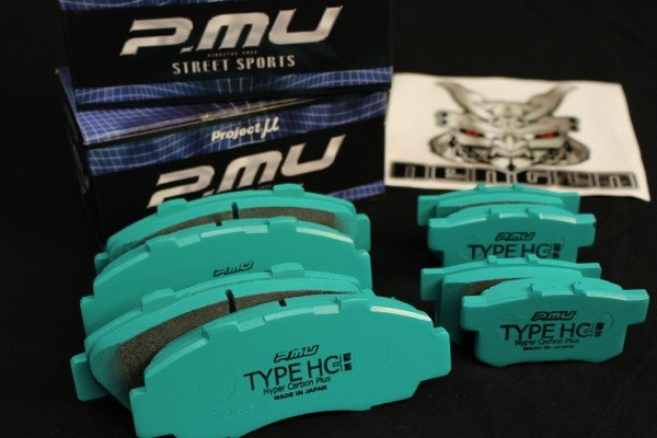 Project Mu Type NS/NS-C Brake Campaign