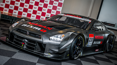 Best Nismo Prices Online